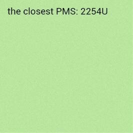 Auto-adhésif vert pastel 70g/m2 (impression recommandée PMS/HKS)